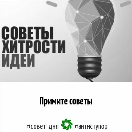 советы по развитию бизнеса